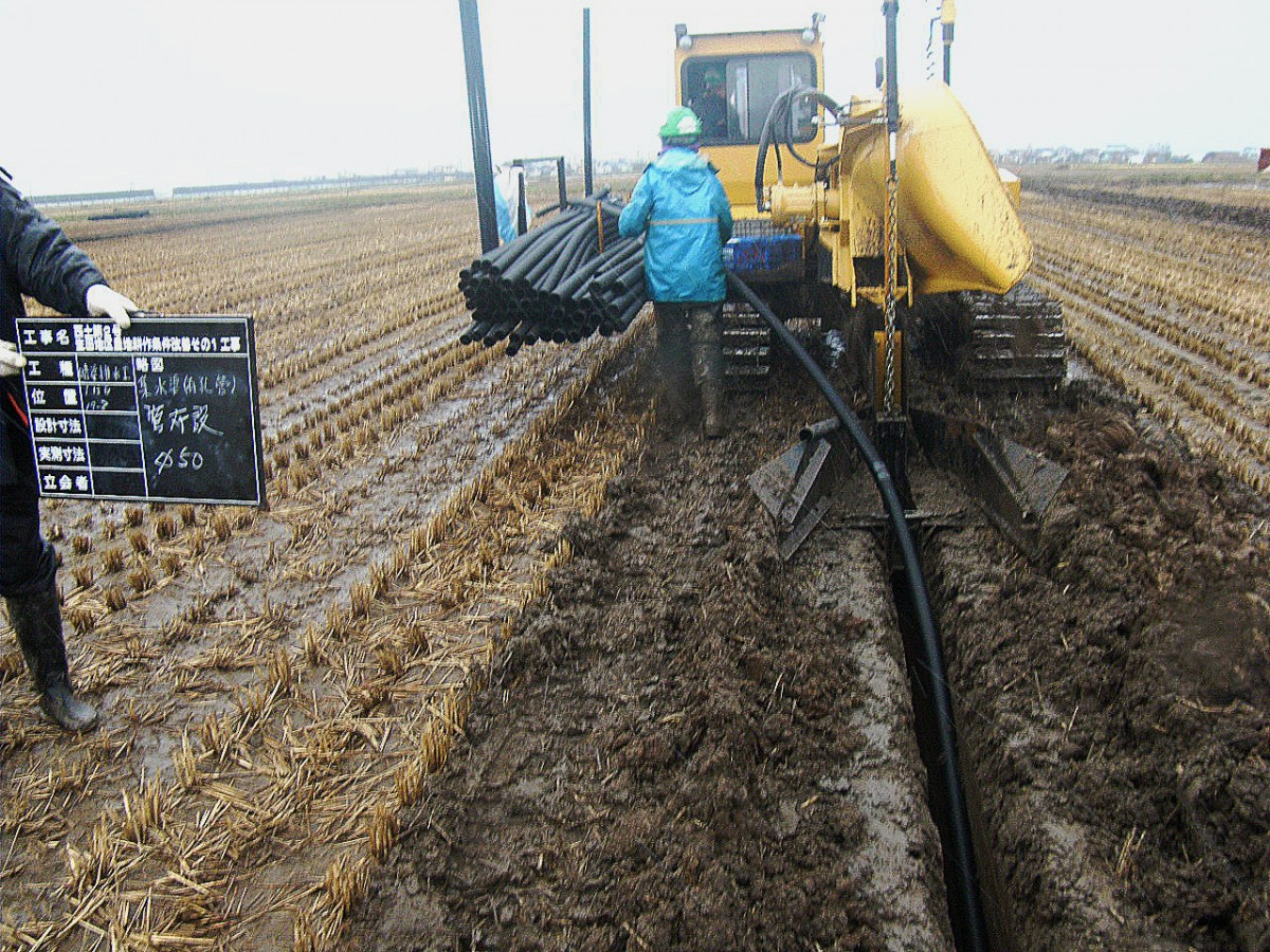 30生田地区農地耕作条件改善その1工事
