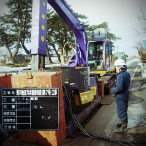 蓮川地区汚水管渠布設(第7号)工事